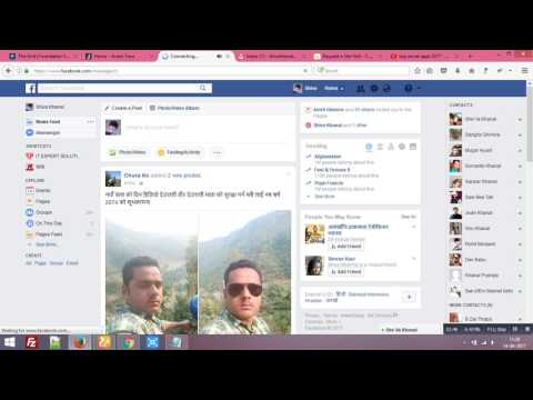 How To Send Voice Message In Facebook From Pc & Laptop