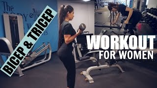 Arm Workout For Women | BICEP AND TRICEP