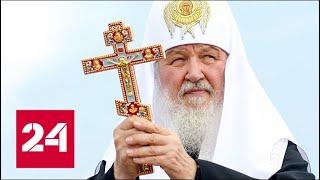 РПЦ разорвала отношения с Константинополем. 60 минут от 16.10.18