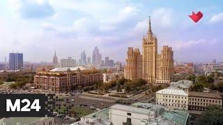 """""""Это наш город"""": Московский зоопарк изменил режим работы - Москва 24"""