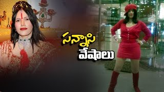 Radhe Maa In Red Short Dress   Booked Under Dowry Act   Godwoman Controversy   NTV