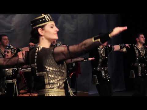 Ансамбль Арин-Берд Танец Арцах