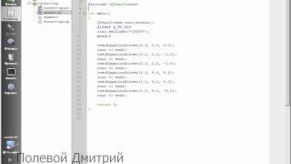 Уроки С++ с Qt - многофайловые проекты в Qt Creator