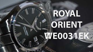 Король с востока или Royal Orient WE0031EK