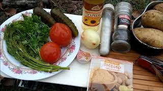 Лесной обед Картошка от дяди Толи