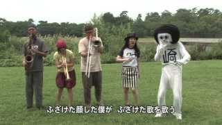 オカザえもんのブルース PV 【高画質】
