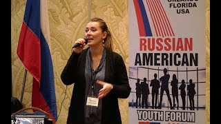 Russian-American Youth Forum -2018