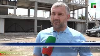В Ачхой-Мартановском районе реализуют несколько инвестпроектов