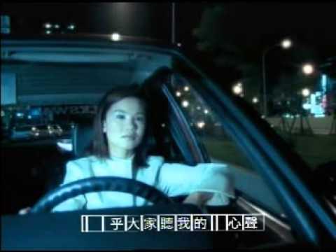 黃乙玲 ─ RADIO的點歌心情 (原MV版)