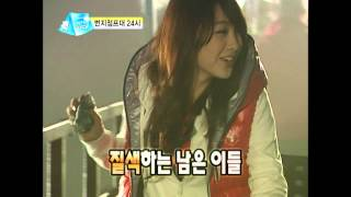 【TVPP】Seungyeon(KARA) - Super Brave! Bungee Jump, 승연(카라) - 주저 없는 승연의 번지 점프 @ Infinite Challenge