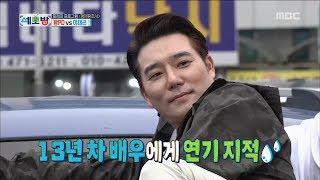 [All Broadcasting in the world] 세모방:세상의모든방송 - Taegon♡Doyeon, Drama parody 20170723