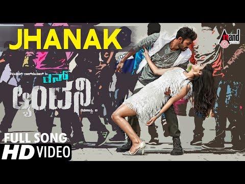 Run Antony   Video Song HD 2016   Jhanak Jhanak   Vinay Rajkumar, Rukshar   Puneeth Rajkumar