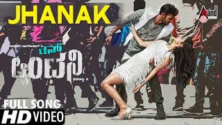 Run Antony | Video Song HD 2016 | Jhanak Jhanak | Vinay Rajkumar, Rukshar | Puneeth Rajkumar