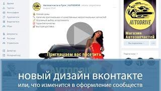 видео Как оформить рекламу