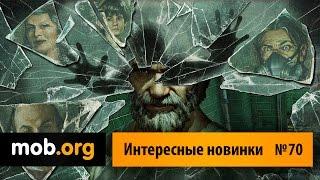 Интересные Андроид игры - №70
