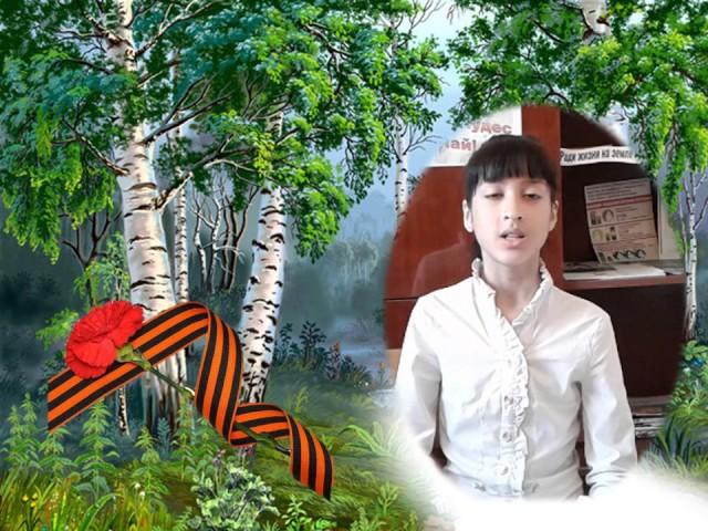 Изображение предпросмотра прочтения – АльбинаКалинина читает произведение «Белая береза» С.А.Есенина