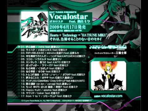 EXIT TUNES PRESENTS Vocalostar...
