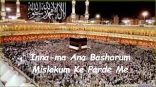 Download Video Kaun Shehre Makkah Me Subha Subha Aaya Hai with lyrics MP3 3GP MP4