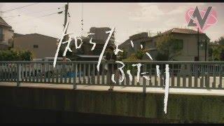 NU'EST Trailer De Shiranai Futari (Their Distance) (Sub. Español)