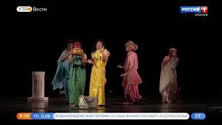 Молодежный театр «Пилигримы» стал обладателем гран при фестиваля «Российская студенческая весна»