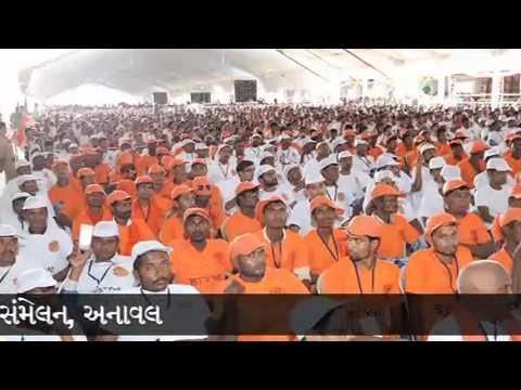 South Gujarat Zone Page Pramukh Sammelan