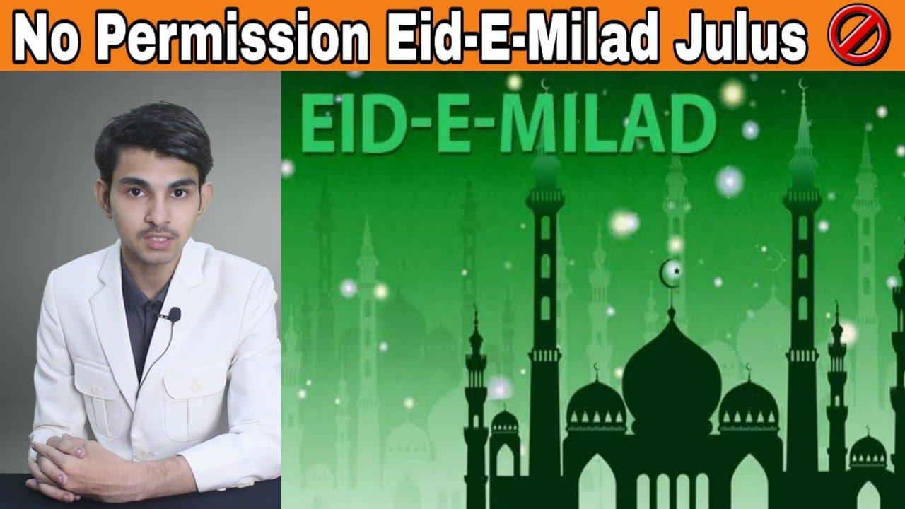 नहीं मिली Eid-E-Milad Julus की permission.   MUMBAI TV