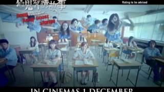Hong Kong Ghost Stories Official Trailer