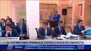 Б.Сагинтаев ознакомился с ходом передислокации госорганов из Шымкента в Туркестан