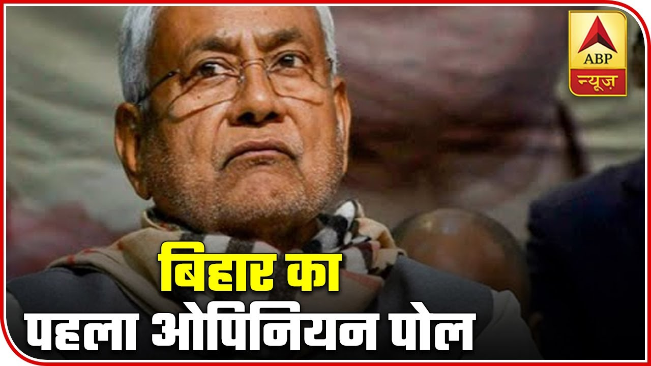 Watch Top 20 Political News Of The Day   ABP News