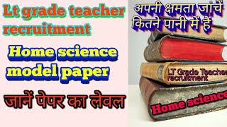 Home science model paper  Lt grade teacher recruitment