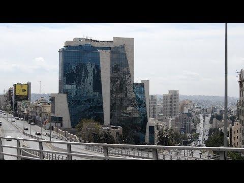 Amman - Abdali
