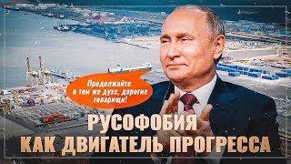 Прибалтийская русофобия обеспечила строительный бум в России
