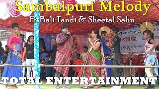 ଇଏ ମା ପଁ ପଁ  ft. Bali Tandi & Sheetal Sahu live performance | Sambalpuri Melody | Nuakhai Bhet 2019