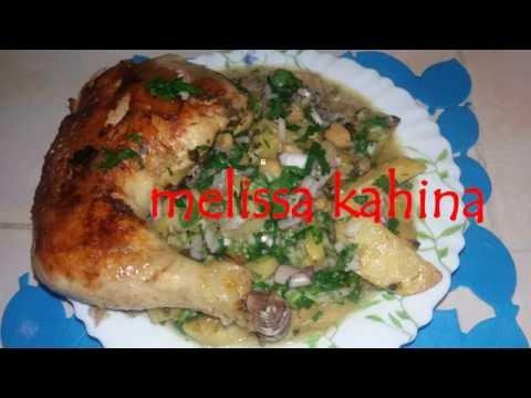 melissa kahina Batata kbebاروع بطاطا كباب مع سر خطير لنجاح النكهة اللذيذة