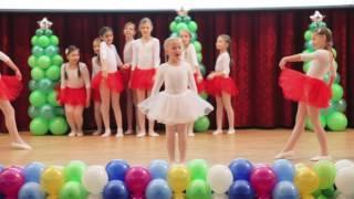 Современная хореография 1 год обучения