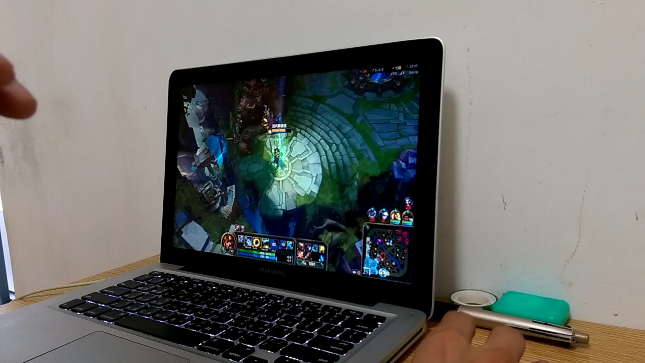 macbook pro run league of legends