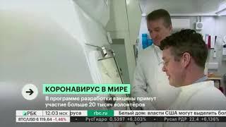 Коронавирус в Москве  Последние новости 21 марта 21 03 2020  Коронавирус из Китая