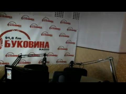 Радіо Буковина: Пряма трансляція користувача Радіо Буковина