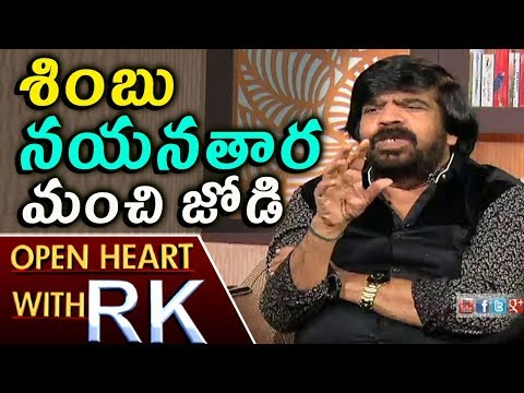 T Rajendar About Simbu And Nayantara Combination | Open Heart With RK | ABN Telugu