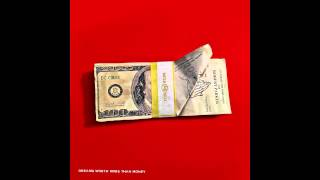 Meek Mill - Ambitionz