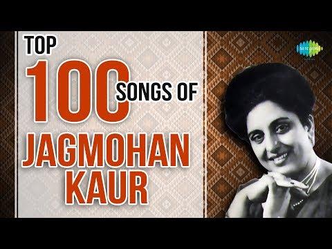 Top 100 Songs Jagmohan Kaur Special   Audio Jukebox