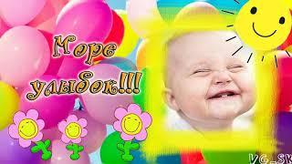 С Днём Смеха С 1 апреля Видео поздравление