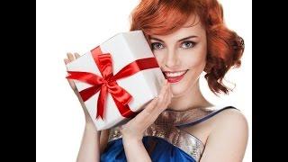 видео Что можно подарить женщине на день рождения