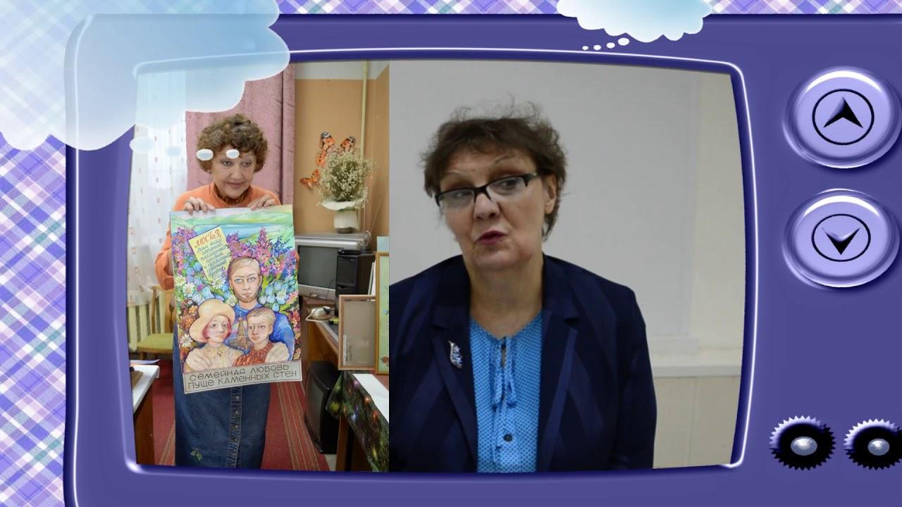 Онлайн-выставка «Аделия Ивановна Зелинская. Художественное творчество педагога»