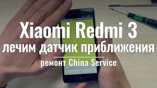 видео Как улучшить чувствительность сенсора на смартфоне/планшете?