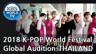 2018 K-POP World Festival Global Audition EP.3 - THAILNAD
