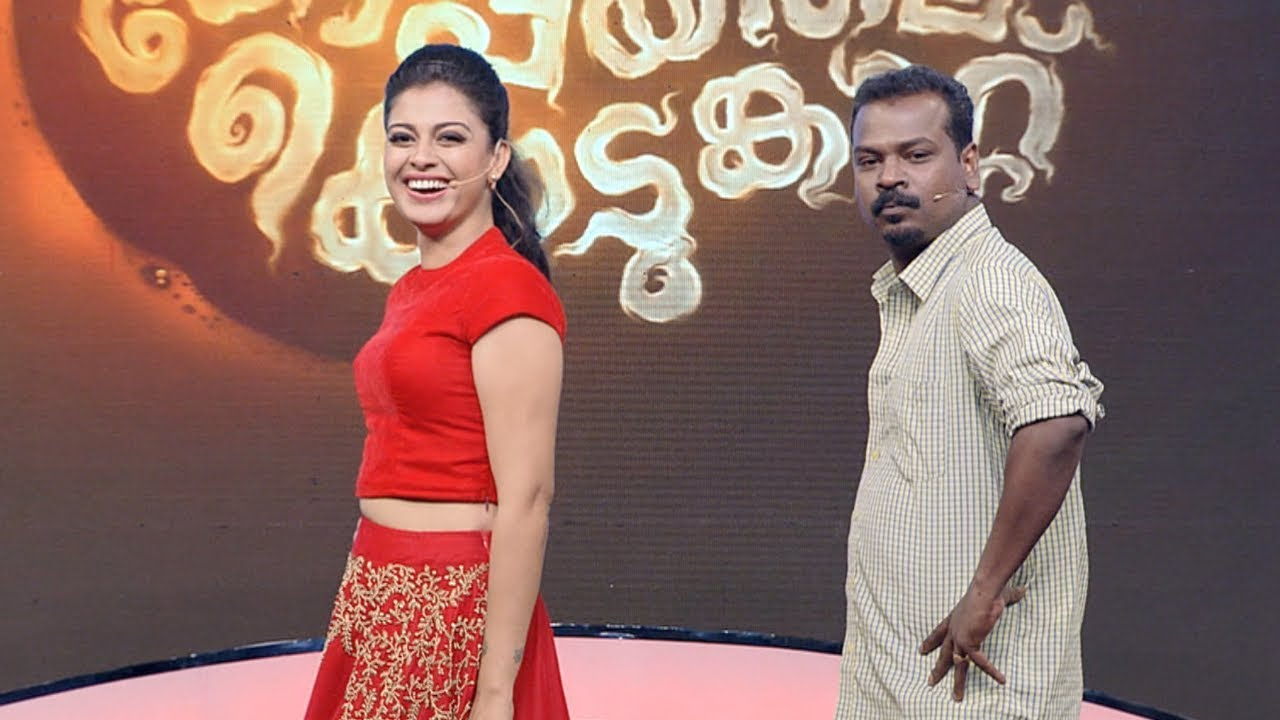 Chaya Koppayile Kodunkattu l 'Catwalk'  derived from 'Vatwalk'... l Mazhavil Manorama