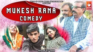 Ramphal Swadu Comedy Episode 1 | Haryanvi Comedy Video | Funniest Video | VOHM Entertainment