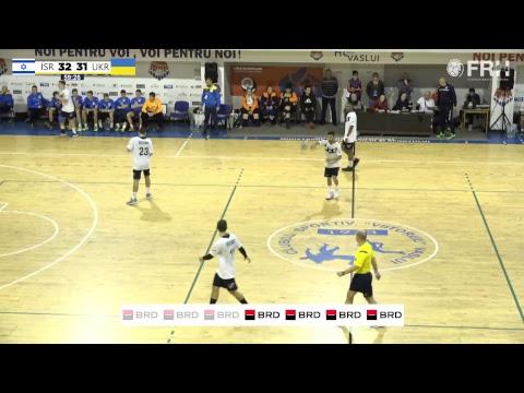 ISRAEL vs UKRAINE // Handball Men's U18