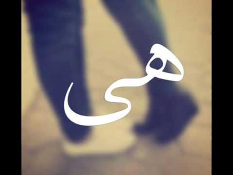 احمد كامل 2016 هي Abd El Rahman Atef ft Ahmed Kamel هى  راب مصري
